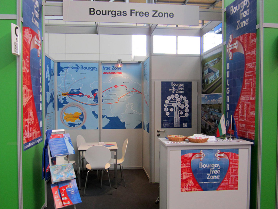 Bourgas Free Zone at CeMAT 2016